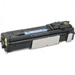 Genuine OEM Canon 0257B001AA (GPR-20, GPR-21) Cyan Drum Unit (70000 page yield)